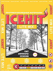 "Противогололедный реагент ""Айсхит Лайт Микс"" (Icehit Lite mix), эффективен до -20°"